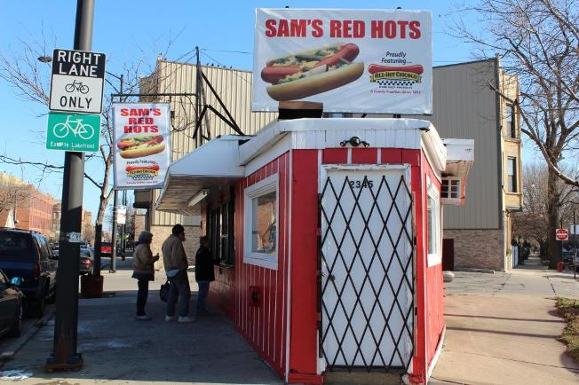 SAM'S RED HOTS CHICAGO