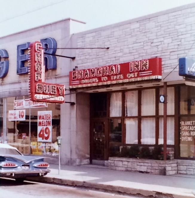 Shanghai Inn Restaurant Chicago Il