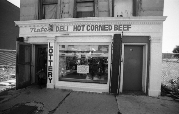 Restaurant  Hinsdale South Side Of Ogden Ave And