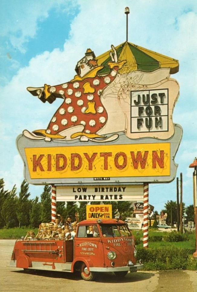 KIDDYTOWN NORRIDGE