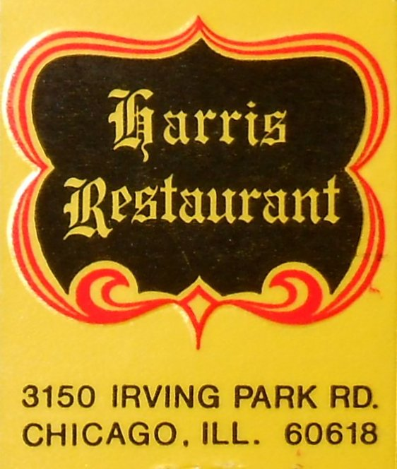 HARRIS RESTAURANT CHICAGO